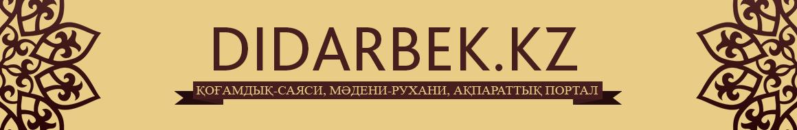 DIDARBEK.kz